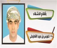 بأقلام الأشقاء.. مصر في عيون العرب