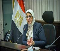 وزيرة الصحة: مصر خالية من «كورونا دلتا» حتى يوم الثلاثاء الماضي