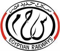 حركة القطارات| ننشر التأخيرات بمحافظات الصعيد 28 يونيو