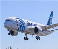 غدًا مصر للطيران تسير 67 رحلة تنقل أكثر من 5 آلاف راكب