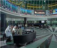 بورصة البحرين تختتم بارتفاع المؤشر العام لسوق بنسبة 0.16%