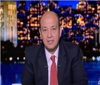 عمرو أديب: «لو حظ الدنيا متوزع على البشرية .. الأهلي نصيبه 90%»