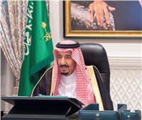 «الوزاري السعودي» يؤكد على تعزيز مفهوم السلام والتعايش والتنمية المستدامة في العالم