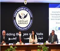«الرقابة المالية» توافق على أول إصدار من السندات الخضراء للشركات