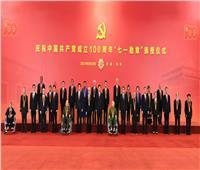 الحزب الشيوعي الصيني يمنح ميدالية «الأول من يوليو» لأعضائه البارزين