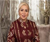 «انتصار السيسي» مهنئة المصريين بعيد الأضحى: تتجسد في شعائره قيم رسالة الإسلام الخالدة
