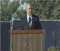 بينيت: إسرائيل ستدافع عن نفسها دائمًا ضد أي تهديد