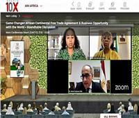 مغاوري: مصر لعبت دورًارئيسيًافي تنفيذ إتفاقية التجارة الحرة الأفريقية