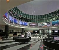 بورصة البحرين تختتم بتراجع المؤشر العام لسوق بنسبة 0.01%