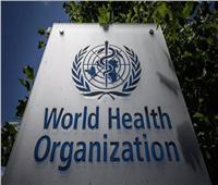 نصائح مهمة من الصحة العالمية لتجنب الإصابة بـ«الفطر الأسود»