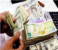 ننشر أسعار العملات الأجنبية مقابل الجنيه في البنوك 2 يوليو