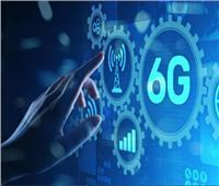 اتصالات الجيل السادس «6G».. جسر بين العالمين المادي والرقمي