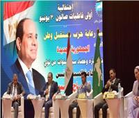 وزير الشباب: ثورة 30 يونيو أعادت هيبة الدولة المصرية وحققت الأمن والاستقرار