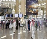 السعودية تمنع مواطنيها من السفر إلى إثيوبيا