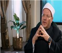 المفتي: من يستغل الدين لمصالحه الشخصية لم ينجح على مر التاريخ   فيديو