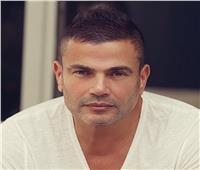 """أول ظهور لـ عمرو دياب بعد شائعات مرضه وحجزه بالمستشفى """"فيديو"""""""