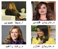 عمران: استمرار تمكين المرأة في المناصب القيادية بالرقابة المالية