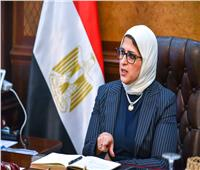 وزيرة الصحة: القوافل الطبية قدمت خدماتها العلاجية بالمجان لـ177 ألف مواطن