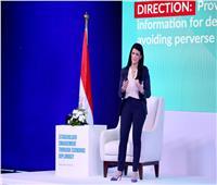 برنامج الأمم المتحدة الإنمائي: المبادئ الاقتصادية لمصر تُعزز اتساق التمويل مع أولويات وطنية.. فيديو