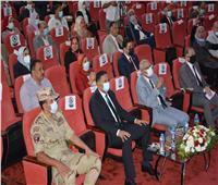جامعة المنصورة تحتفل بذكرى 30 يونيو وتفتتح معرض الموكب الملكي