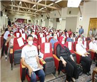 معهد إعداد القادة يشهد انطلاق فعاليات التدريب على المشروع الرئاسى «مودة»
