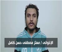 فيديو  اعترافات العقل المدبر لمحاولة اغتيال مدير أمن الإسكندرية الأسبق