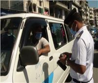 غرامة فورية لـ12 ألف شخص بدون كمامات ومصادرة 1664 «شيشة»