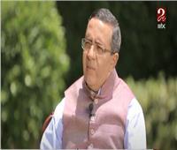 سفير الهند يكشف ملامح العلاقات المتميزة مع مصر   فيديو