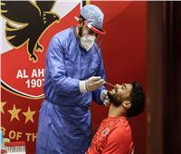 مران الأهلي| مسحة طبية للاعبين والجهاز الفني قبل انطلاق التدريبات
