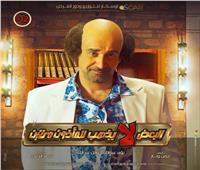 كريم عبد العزيز يحتفل بالعرض الخاص لفيلم «البعض لا يذهب للمأذون مرتين»