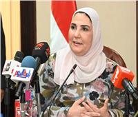 وزيرة التضامن: 100% من أطفال «تكافل» ملتحقين بالمدارس