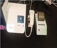 جهاز PCR متنقل للكشف السريع عن فيروس كورونا في الشرقية