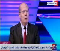عبد الحليم قنديل عن أزمة السفينة الجانحة بقناة السويس: «رب ضارة نافعة»