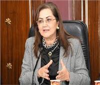 وزيرة التخطيط: الاقتصاد المصريفي طريقة للتعافي والانتعاش بمعدلات سريعة