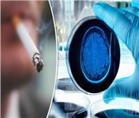دراسة تربط بين التدخين والإصابة بالزهايمر