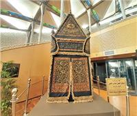 أقدم محمل مصري لكسوة الكعبة في مكتبة الإسكندرية