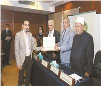 تكريم الفائزين بمسابقة «ليدبروا آياته» بمنظمة خريجي الأزهر