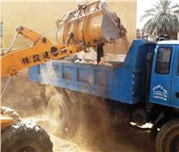 رفع 120 طن مخلفات القمامة وإزالة التعديات بأسوان