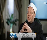مفتي الجمهورية: العشر الأوائل من ذي الحجة أيام مفضلة عند الله