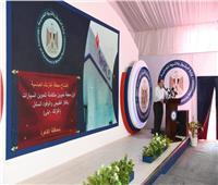 وزير البترول يفتتح محطة تموين الوقود المتكاملة بمنطقة العباسية