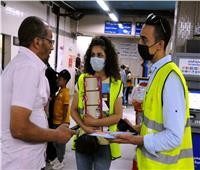 «سكة السلامة».. مبادرة جديدة لصندوق مكافحة الإدمان للتوعية داخل المترو