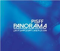 مصر الأعلى مشاركة في «بانوراما الفيلم الدولي» بتونس