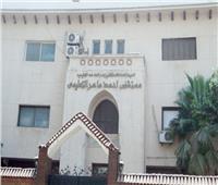 مستشفى أحمد ماهر تنقذ طفل عمره «12يوم» بجراحة نادرة