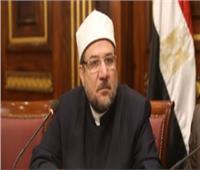 وزير الأوقاف: قضية تجديد الخطاب الديني أمن قومي