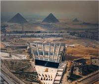«السياحة»: افتتاح المتحف المصري الكبير مرتبط بالوضع الصحي في العالم | فيديو