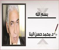 مصر والأشقاء