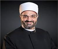 أمين الفتوى: الحسد موجود لكنه لا يتحكم في حياتنا