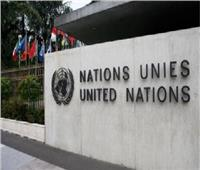 الأمم المتحدة: جائحة كورونا ستدفع نحو 47 مليون امرأة إلى الفقر