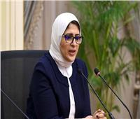 تهديد باستجواب وزيرة الصحة بسبب ارتفاع وفيات كورونا وبطء التطعيمات
