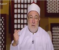 خالد الجندي: لهذه الأسباب طالبنا بإلغاء الطلاق الشفوي